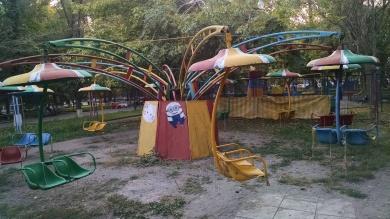 Old Soviet Union amusement park. Still in use.