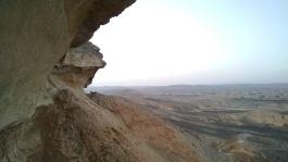 Views of the Negev Desert