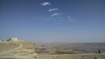 Visitor Center for the Ramon Crater